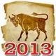 Taurus zodiac old, isolated on white background.